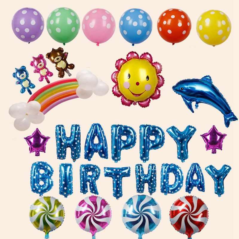 5 ピース/セットベビーシャワーパーティー風船男の子女の赤ちゃんボトルベビーカー箔風船新生児誕生日装飾用品
