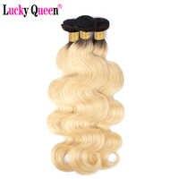 Cabelo Rainha sorte 1B/613 Cabelo Onda Do Corpo Brasileiro 3/4 Feixes de Feixes de Luz Loira Raízes Escuras Ombre Remy Humano extensão Do cabelo