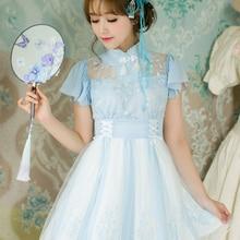 Принцесса сладкий леденец дождь китайский стиль Сладкая принцесса Вышивка шифоновое платье C22AB7086