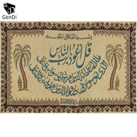 GenDiบ้านHecorน้ำมันCanvsภาพวาดมุสลิมภาพจิตรกรรมฝาผนังศิลปะอัลเลาะห์คำพูดภาษาอาหรับตกแต่งงานแต่...
