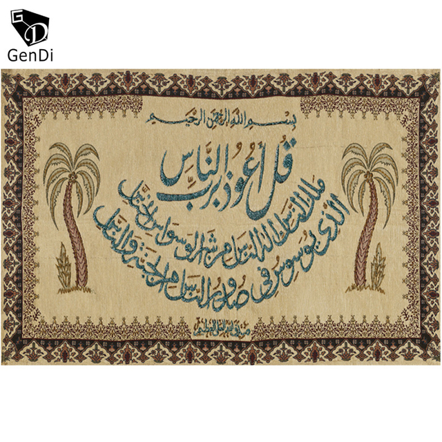 GenDi Home Hecor Oil Canvs Painting Muslim Mural Art Allah Arabic Quotes Wedding Decoration Family Bless