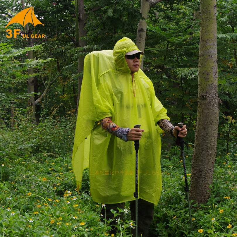 3F UL GEAR Single Person Ultralight Hiking Cycling Raincoat Outdoor Awning Camping Mini Tarp Sun Shelter 15D Silicone 2