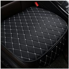 1x Non Slip PU Leather Car Seat Cover Pad For Auto Cushion Protection