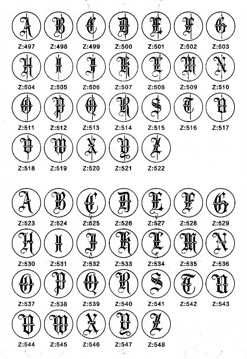 Letter stamp 1-11