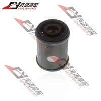 STARPAD For Yamaha XT / deer / antelope 225 TW225 TW200 TTR250 small oil filter oil lattice Free Shipping