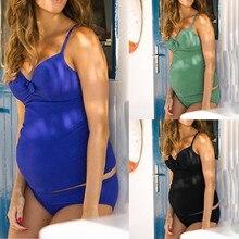 Maternity Women Solid Print Bikinis Swimsuit  Pregnant Suit