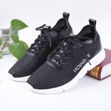 SHUANGFENG Brand New Женская обувь Повседневная мода Мода Обувь Женщина Платформа Квартиры Женская кроссовки tenis feminino zapatos mujer