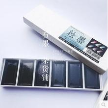 Free shipping Japanesque Colour Painted Ink Color Chameleon
