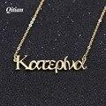 Ожерелье с греческой табличкой золотого цвета, чокер из нержавеющей стали, ожерелья на заказ, индивидуальный подарок на день рождения ручно...