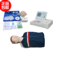 10% off DHL Training manikin Factory offer Cpr190 half length , first aid human model , medical cpr model