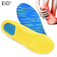 EID sports insoles Soles for shoes insole Plantar fasciitis foot Massage shoe sole pads shoe inserts for running shoes women man