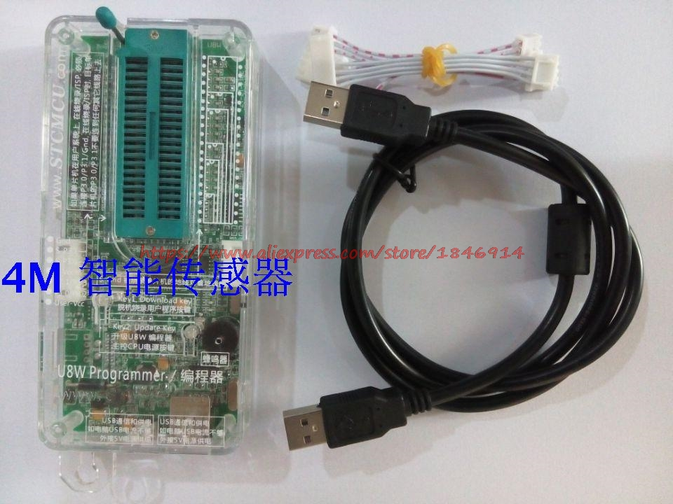 STC Microcontroller Programmer STC89C52RC/STC89C52RC-40I-PDIP40 The New Version Of The Burner
