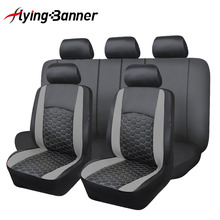 New Arrivial PU Leather Auto Universal 5 Color Car Seat Covers Automobile Cover For Most Cars
