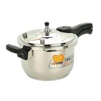 Pressure cooker pressure cooker 24cm stainless steel pressure pot high pressure pot