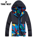 Thin Men Jacket 2017 New Arrival Fashion Spliced Men Coat With Hat Casual Camouflage Print Comfortable Fit Veste Homme MWJ1642
