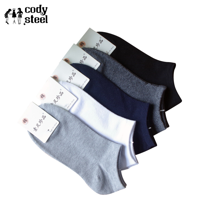 Cody Steel Man Short Socks Absorb Sweat Invisible Men Socks Cotton Solid Color Shallow Mouth Socks For Male 5pairs/lot