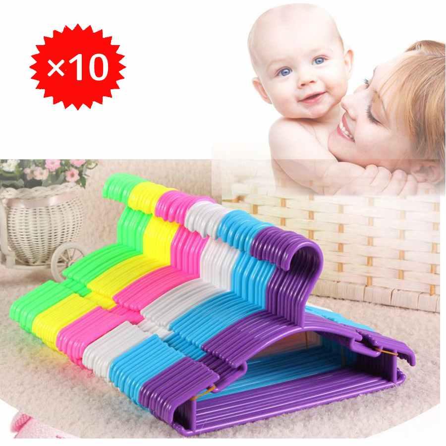 Hot Sale Baby Clothing Hanger 10pcs 5 Colors Cloths Hangers Plastic Tubular Slotted Child