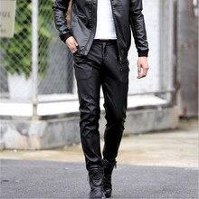 Мужские кожаные брюки размера плюс M-5XL, черные повседневные мотоциклетные брюки-карандаш из искусственной кожи, мужские брюки весна-осень, высокое качество