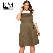 Kissmilk Plus Size Women Dress Simple And Comfortable Square Collar Wide Sling High Waist Empire A-line Dress