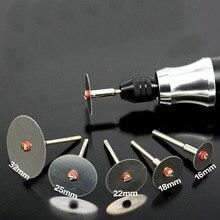 5 шт./компл. металлический режущий диск из нержавеющей стали с 1 оправкой для вращающихся инструментов Dremel 16 18 22 25 32 мм режущий диск