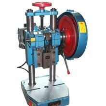 JB04-1T небольшой точности скамья для пресса 220 В/380 В 370 Вт ручное управление дважды кнопку электрического нажмите