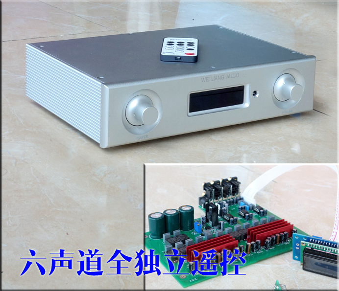 цена Finished AD6 Full Remote 5.1 Channel Amplifier TPA3116 HiFi Power Amplifier New