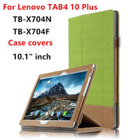 Case Cover For Lenovo TAB4 10 Plus Protective Smart Covers Leather Tablet Tab 4 10 Plus
