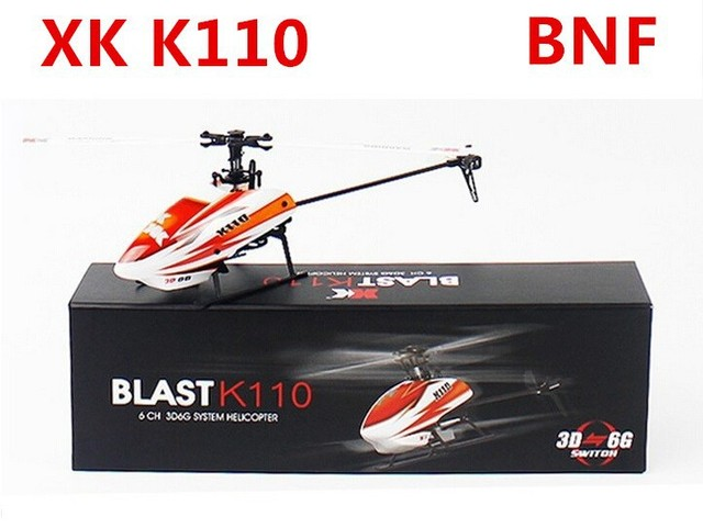 Original XK K110 BNF (without transmitter , battery, charger  ) 6CH Brushless 3D 6G System RC Helicopter BNF