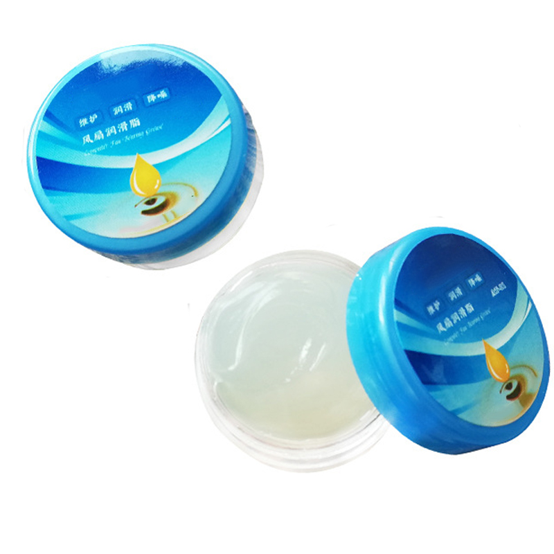 Good Quality Lubricating Grease Odorless Lubricating Grease Rolling Bearing Grease Computer Notebook Fan Lubricant