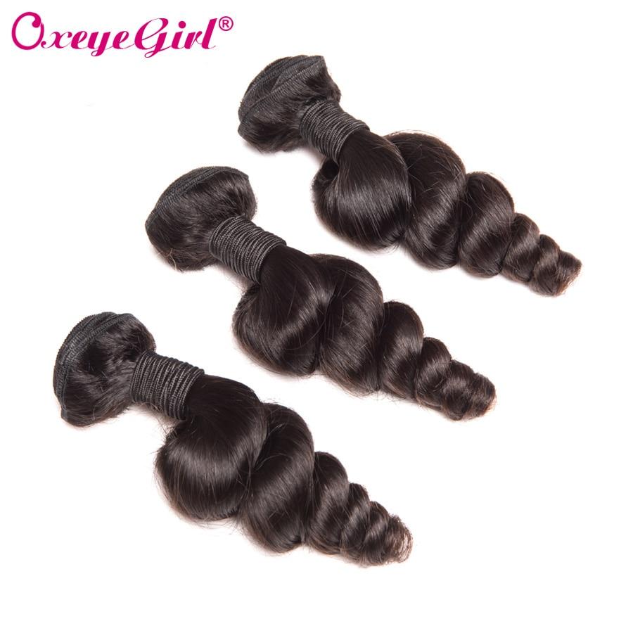 Paketat e Valës së - Flokët e njeriut (të zeza) - Foto 1