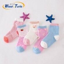 5 Pcs/Lot Baby Boys Girls Warm Cotton Socks For 0-3Y Girl Newborn Infant