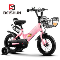 CBSEBIKE Children Bicycle 12 Inch 14 Inch 16 Inch 18 Inch 2 3 6 Years Old Children Folding Men and Women Bicycle