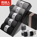 2016 New Direct Selling Calcetines Hombre 100% Cotton Quality Men's Socks Men In Tube Section Of Dark Business black 5pcs/lots