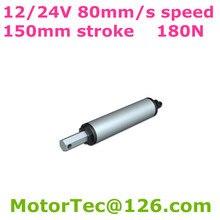 150mm high 80mm/sec linear