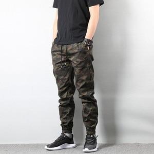 American Street Style Fashion Men's Jean