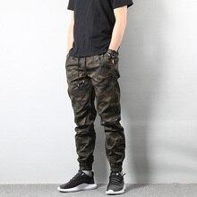 American Street Style Fashion Men's Jeans Jogger Pants Camou