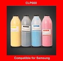 compatible samsung clp660 color toner powder refill color powder printer color powder color toner free DHL