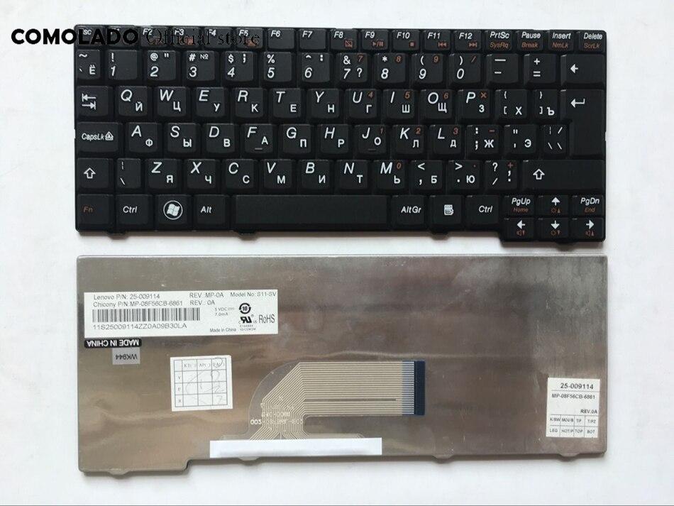 RU Russische tastatur Für Lenovo S10-2 S11 20027 S10-3C S10-2C S10-3 Schwarz Laptop Tastatur RU Layout
