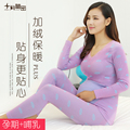 High elastic pregnant women pajamas women breastfeeding more confined in the fall and winter clothing purple velvet  large size