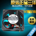 Genuine 12 cm /CM12038 chassis fan 0.52A 109R1212H1011 12V