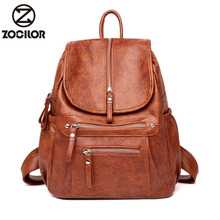 Women Backpack high quality soft Leather Fashion school Backpacks Female Feminine Casual Large Capacity Vintage Shoulder Bags