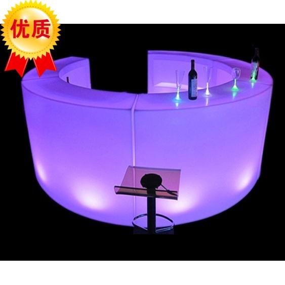 LED light bar curved arc-shaped Colorful LED Furniture wine counter Remote  control outdoor activities - LED Light Bar Curved Arc Shaped Colorful LED Furniture Wine Counter