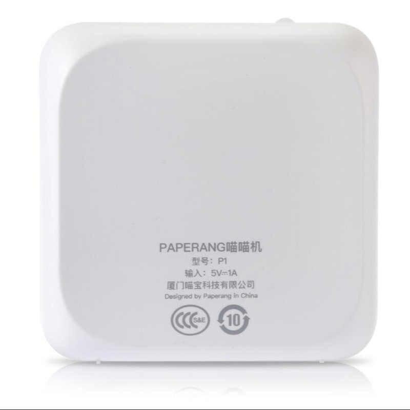 Портативный термопринтер PAPERANG P1, Bluetooth 4,0, беспроводное подключение для фото телефона, мини карманные принтеры для iOS, Android, Windows