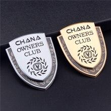 3D Metal Car Sticker Badge Decal Decoration for ChangAn Cs75 Cs35 Raeton Honor Star Ling Yue Automobiles Exterior Styling