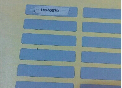 US $8 8 |Security code sticker Password scratch off label film 7x28mm with  random 8 digital numbers-in Stationery Stickers from Office & School