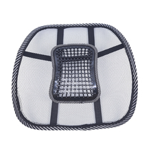 Car Office Seat Chair Massage Back Lumbar Support Mesh Ventilate Cushion Pad
