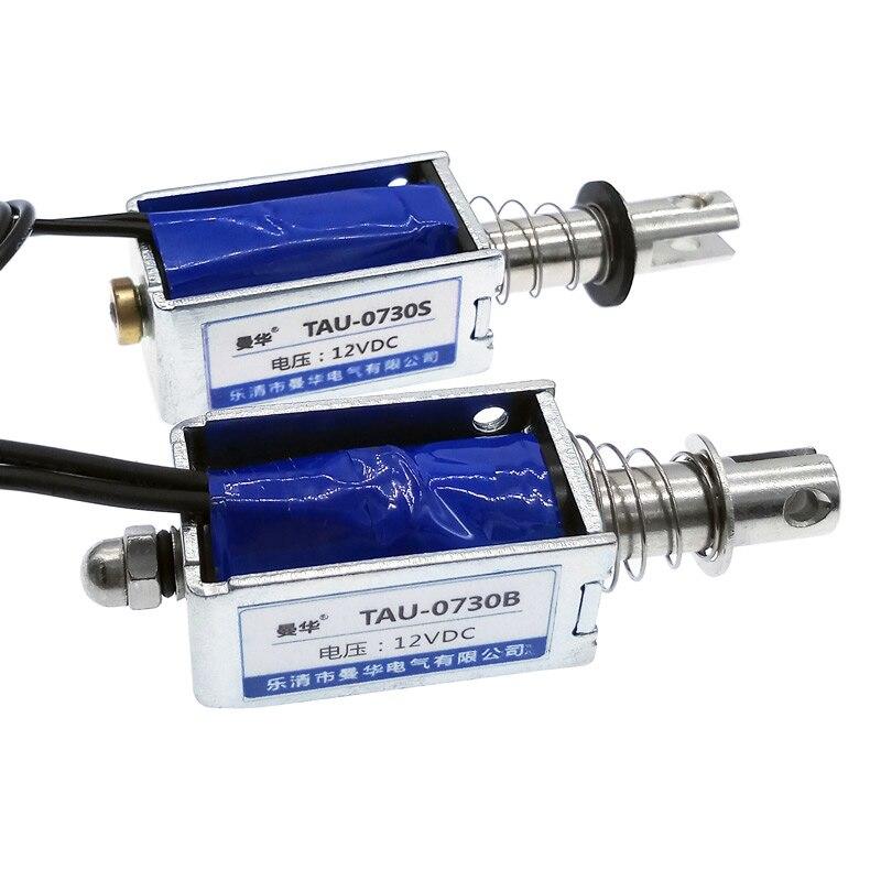 Electric magnet 12V U0730B 0730S open frame solenoid electromagnet 24V Pull&Push stroke 10mm(China)