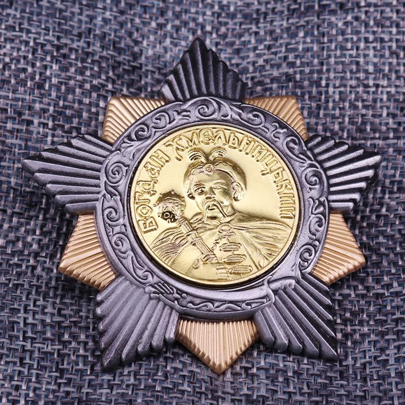 Pedido de premio USSR de Bogdan Khmelnitsky