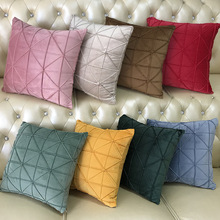 Modern Dutch Cashmere Pillow Case For Youth Elastic Solid Color Plaid Cover Home Decor Comfortable Cushion 10