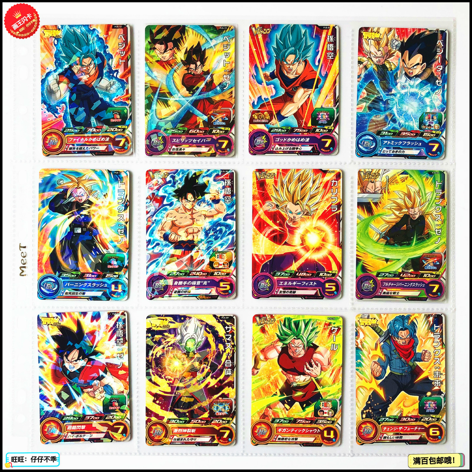 Japan Original Dragon Ball Hero PJS Caulifla God Super Saiyan Goku Kale Toys Hobbies Collectibles Game Collection Anime Cards